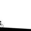 (Deutsch) BikeKitchenNorthEast braucht Eure Unterstützung